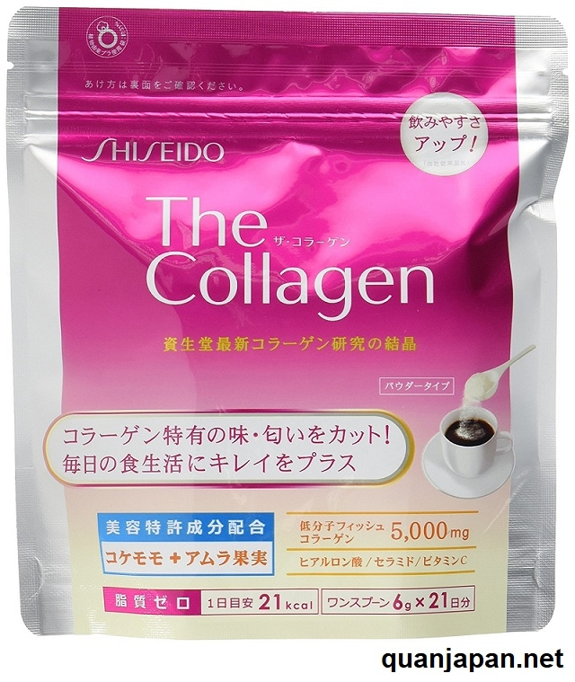 Shiseido the Collagen Dạng bột 126g