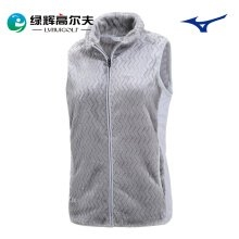 https://linkinggolf.com/ao-golf-nu-mizuno-bio-vest-52mc870104-a188