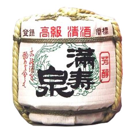 Rượu sake bình cói được thiết kế đặc biệt