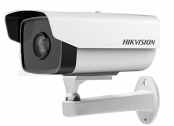 Camera IP HIKVISIONDS-2CD1221-I3