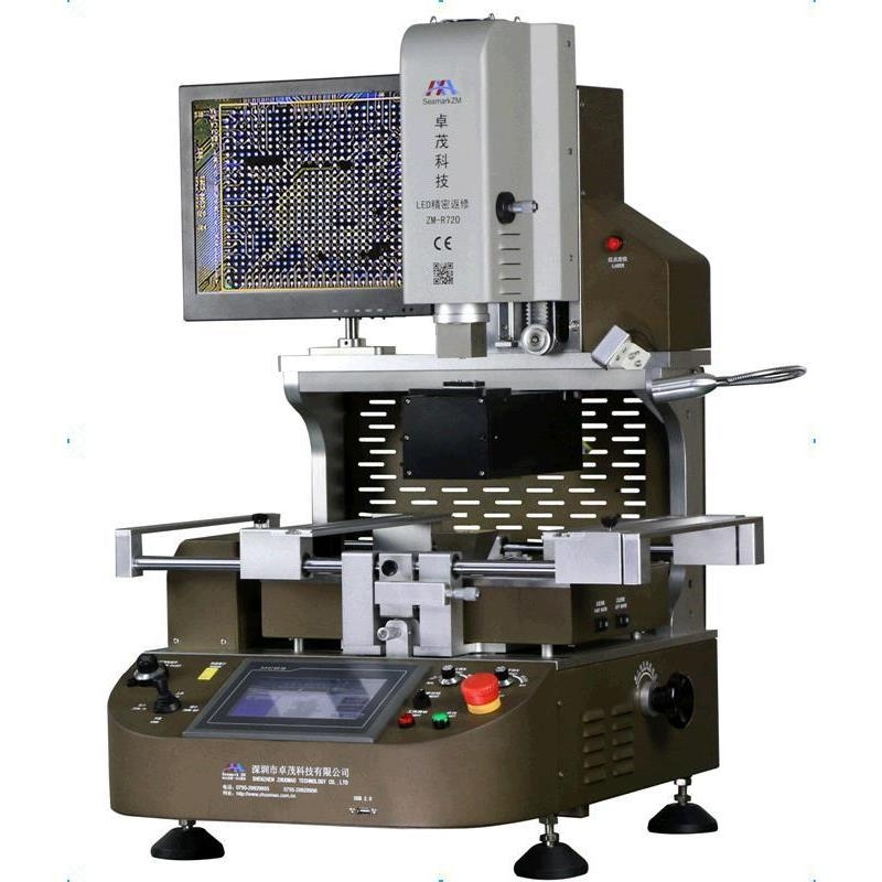LED|BGA|SMD rework station ZM-R720