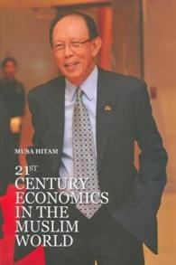 21st Century Economics in the Muslim World by Musa Hitam