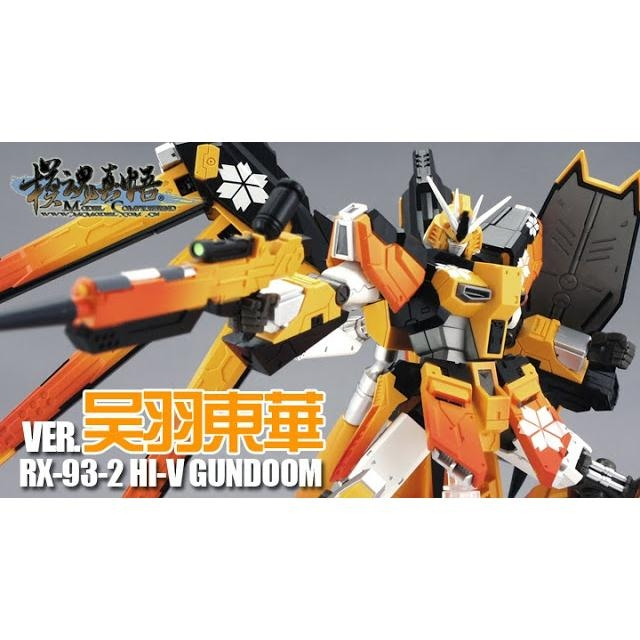 MC hi-nu Gundam Special Color ver. Wu Yudong version