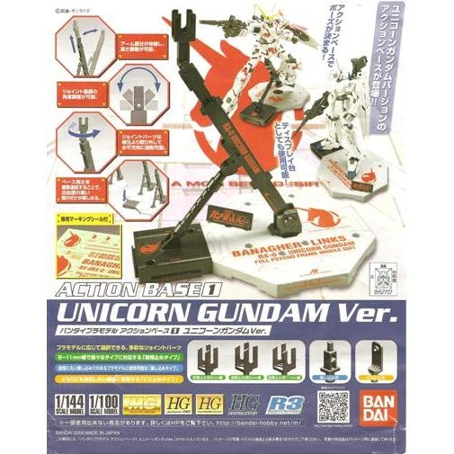 Action Base 1 Unicorn Gundam Ver.