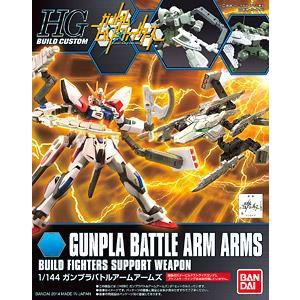 Battle Arm Arms (HGBC)