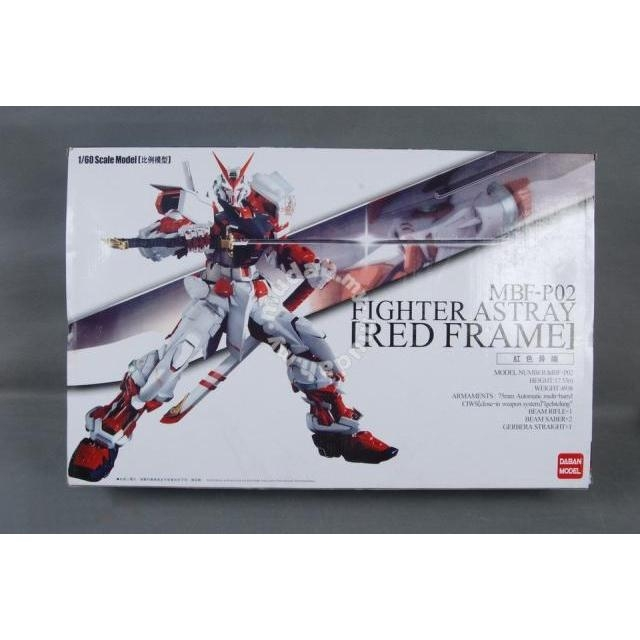 Astray Red pg  daban