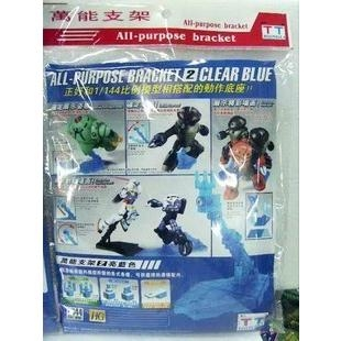 Action Base 2  Blue Clear 1/144  TT