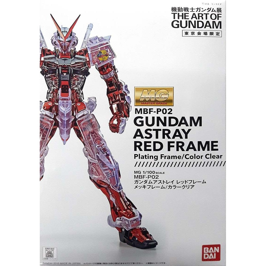 Limited Art of gundam Astray Red Frame Plated Frame / Clear Color