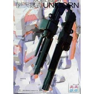Unicorn Gatling Gun TT (MG)