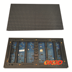 Module LED P8 Outdoor GKGD