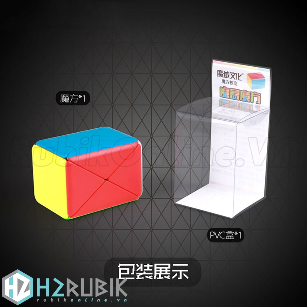 MFJS Container Cube