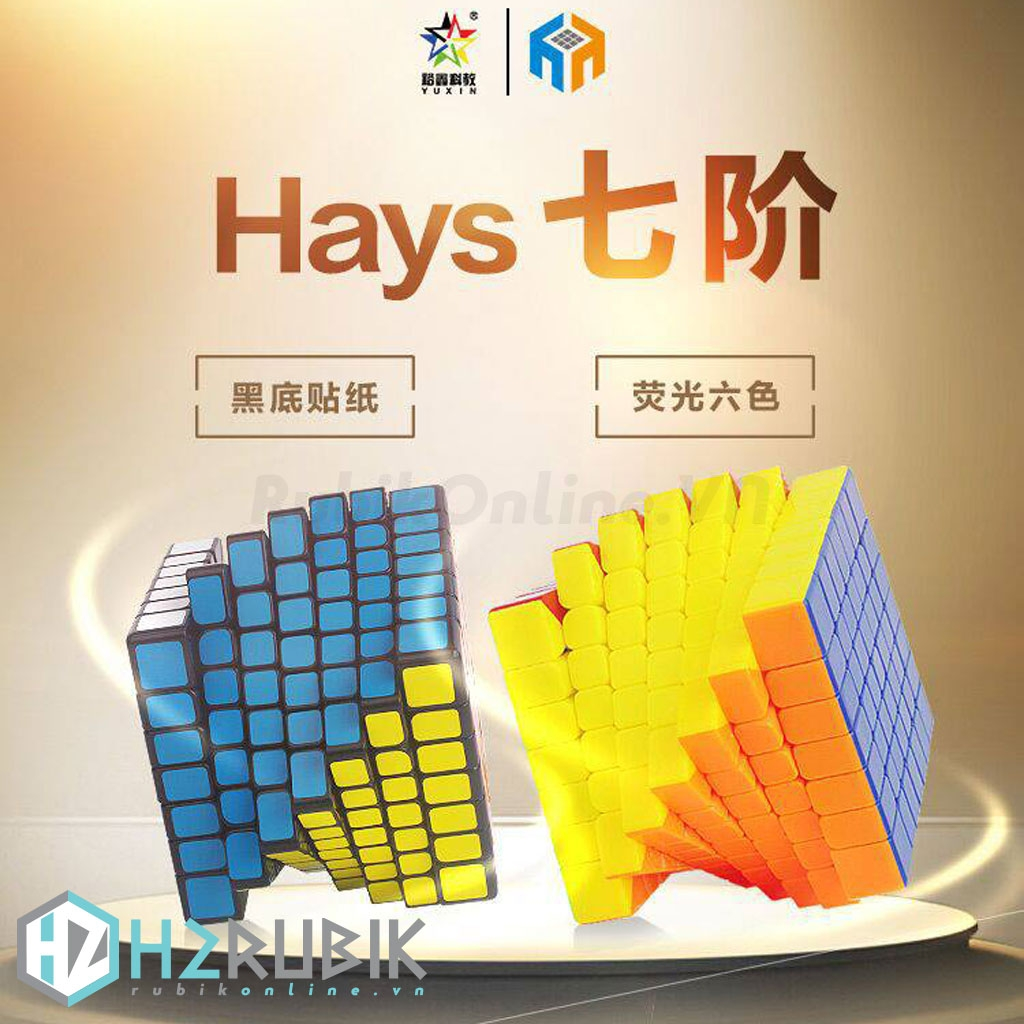 YuXin Hays 7x7 Stickerless