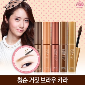 Mascara Chân Mày Etude House Color My Brow