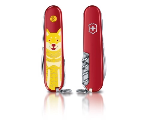 Dao Xếp Đa Năng Victorinox Huntsman Year Of The Dog 2018