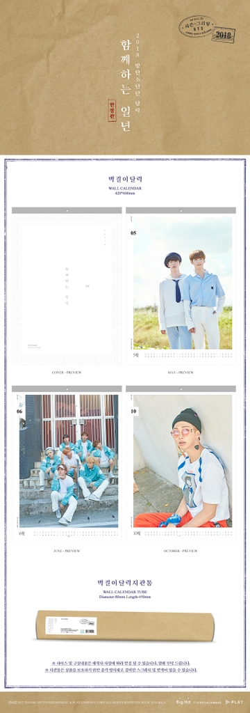 [ CÓ SẴN] - WALL CALENDAR - SEASON GREETING 2018