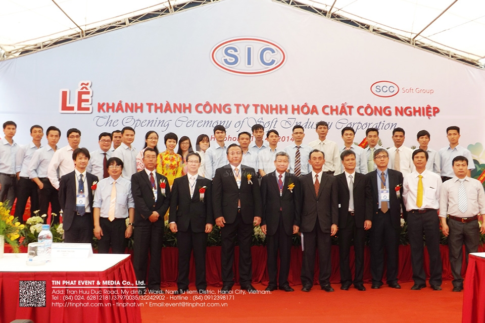 The Opening Ceremony Of Soft  Industry Coporation
