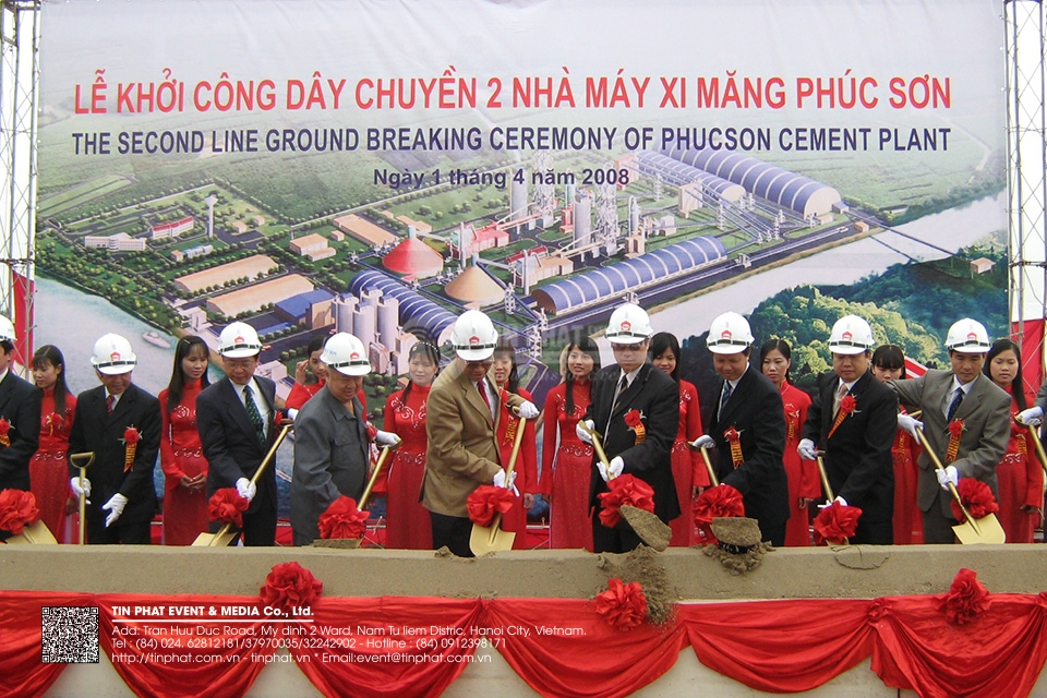 Inauguration, inauguration of Chinese investment project