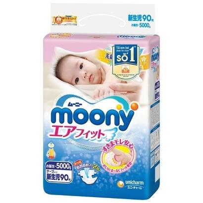 Bỉm dán Moony