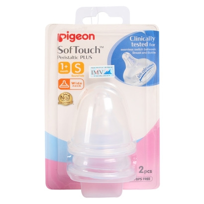 Núm ty pigeon plus (cổ rộng, silicone)