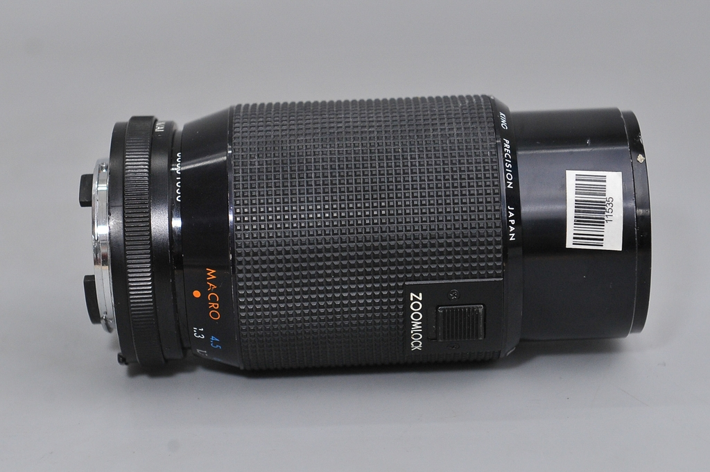 Kiron MC 80-200mm f4 5 MF Nikon (Kiron 80-200 4 5) 95% - 11535