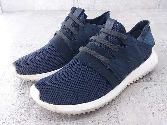 adidas TUBULAR VIRAL 'LEGEND INK'