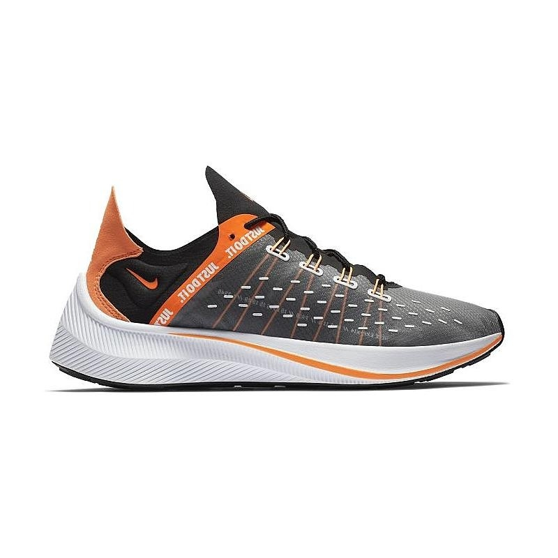 Nike EXP-X14 SE Just Do It