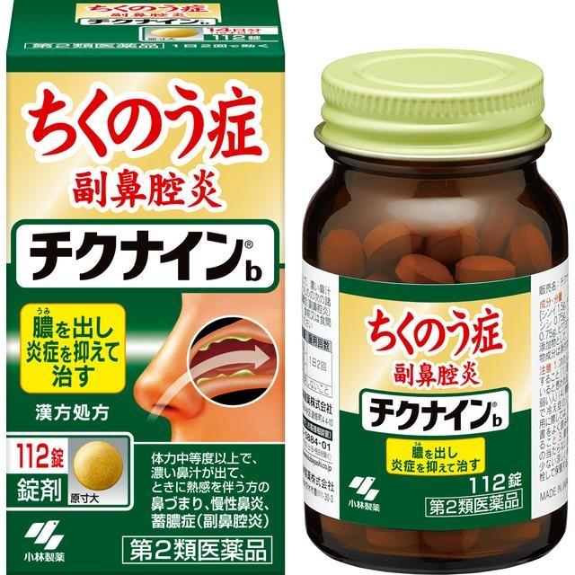 Thuốc trị viêm xoang Kobayashi 112 viên