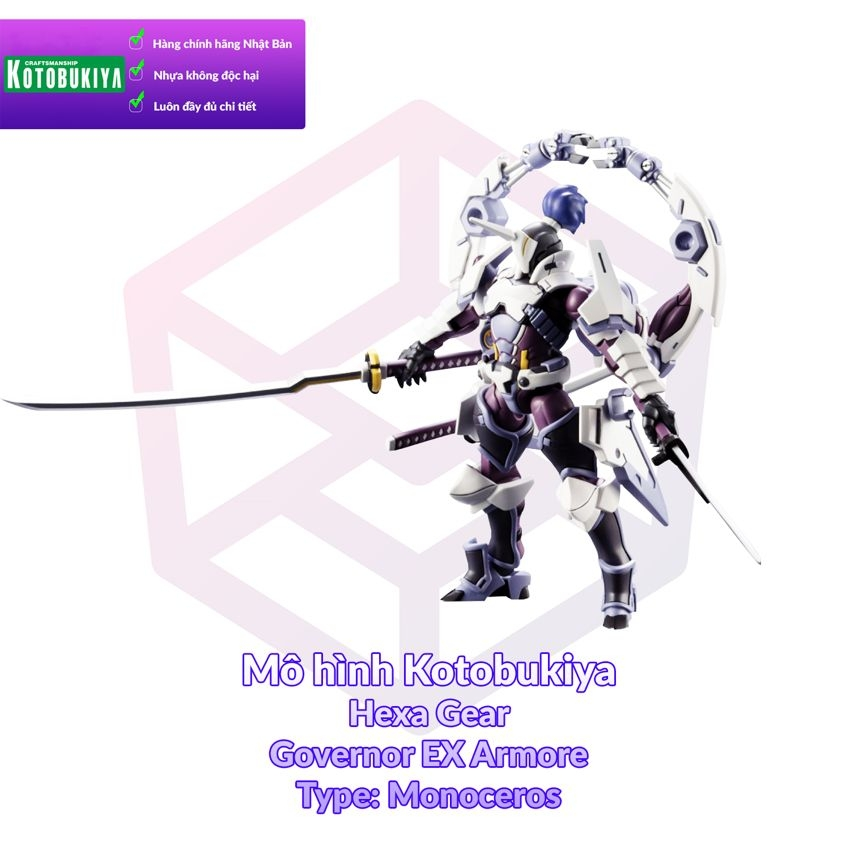 Kotobukiya 1/24 Hexa Gear Governor EX Armor Type: Monoceros