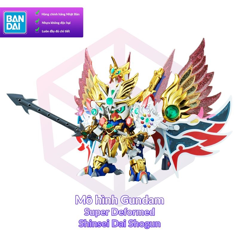 P-Bandai SD Legend BB Shinsei Dai Shogun + Bonus