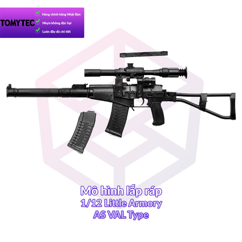 Tomytec 1/12 Little Armory (LA042) AS VAL Type