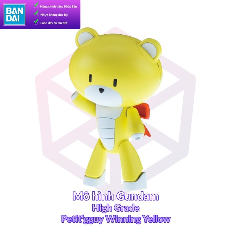 Bandai HG Petit Bearguy Winning Yellow