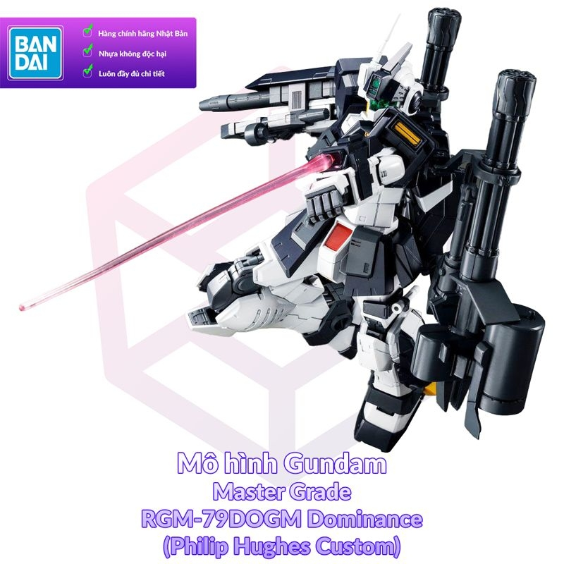 P-Bandai MG RGM-79DO GM DOMINANCE (PHILIP HUGHES CUSTOM)