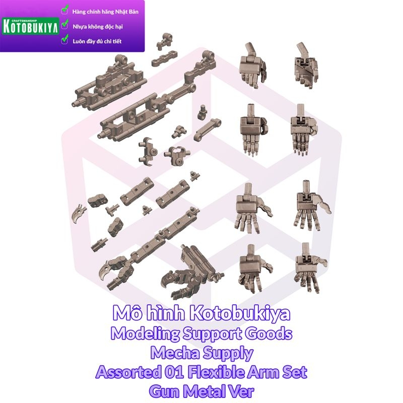 M.S.G Mecha Supply Assorted 01 Flexible Arm Set Gun Metal Ver.