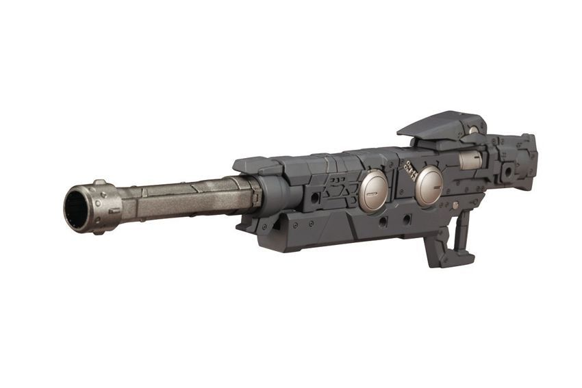 Kotobukiya M.S.G Heavy Weapon Unit MH15 Selector Rifle