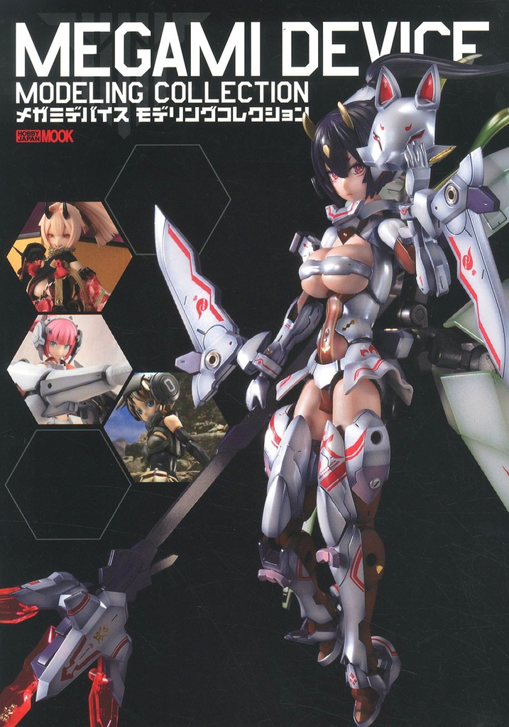 Hobby Japan Megami Device Modeling Collection