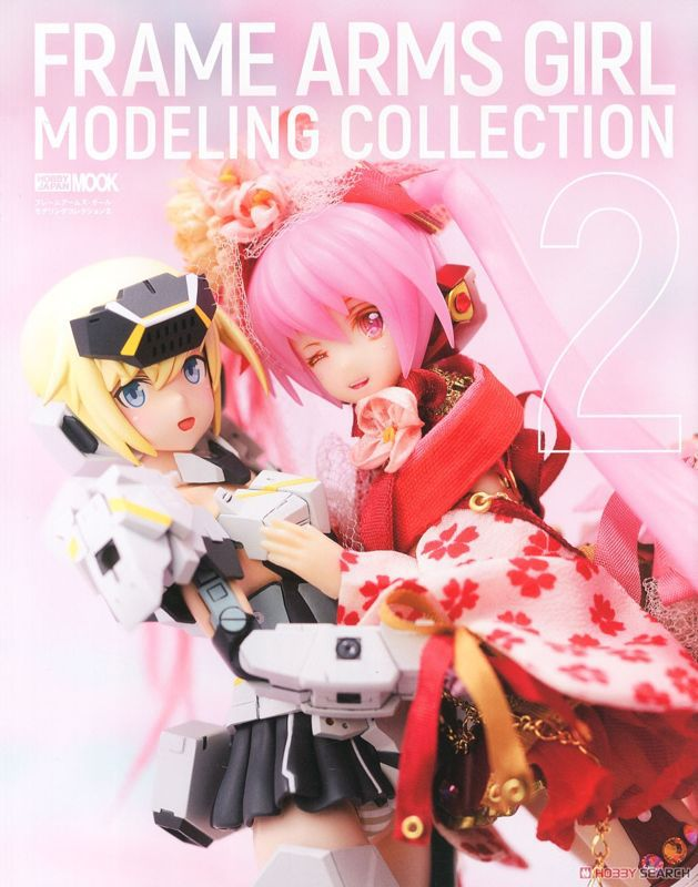 Hobby Japan Frame Arms Girl Modeling Collection Vol 2
