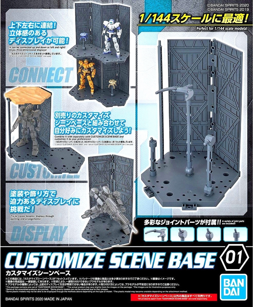 Bandai 1/144 Customize Scene Base