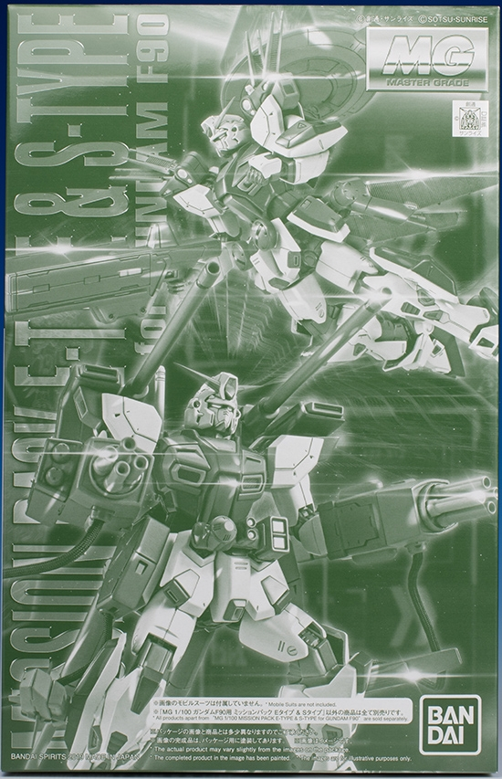 P-Bandai Mission Pack E type & S type for MG Gundam F90