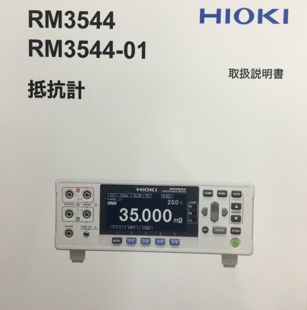 Cáp Hioki 9637 RS-232C Serial RS232 Female to Female DB9 For RM3544 Length 3m
