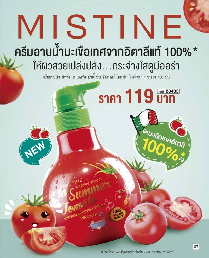 Sữa Tắm Mistine In Summer Tomato Whitening 300ml