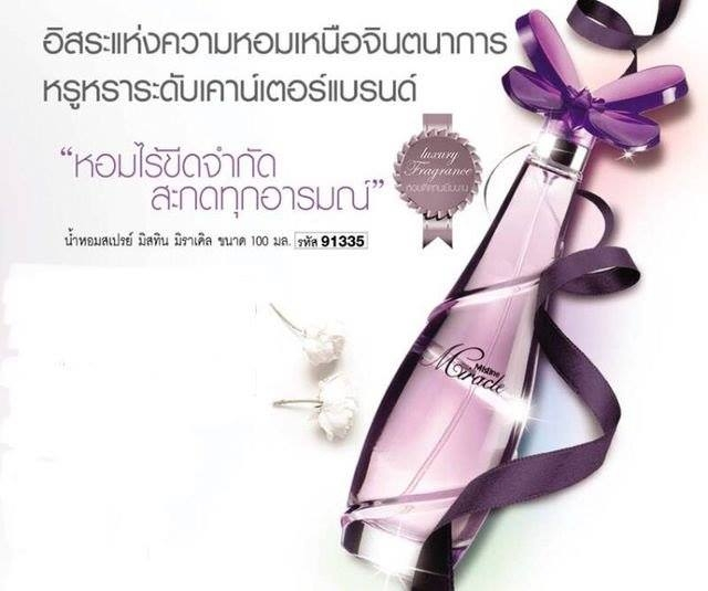 Nước Hoa Mistine Miracle Perfume Spray For Women 100ml
