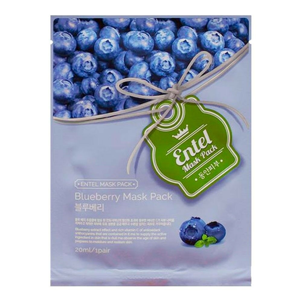 ENTEL - Blueberry Mask Pack