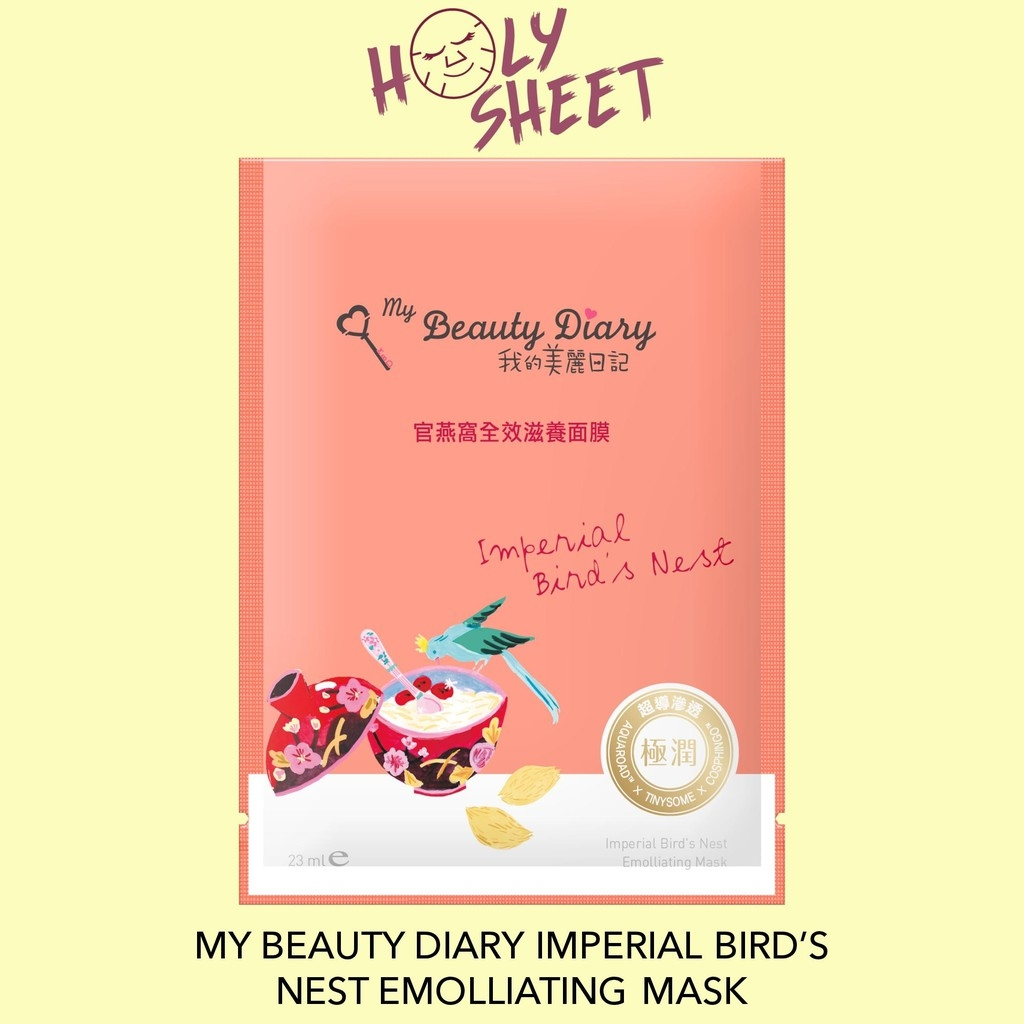 MY BEAUTY DAIRY - Mặt Nạ Tổ Yến Hoàng Gia Imperial Bird's Nest Nourishing Mask
