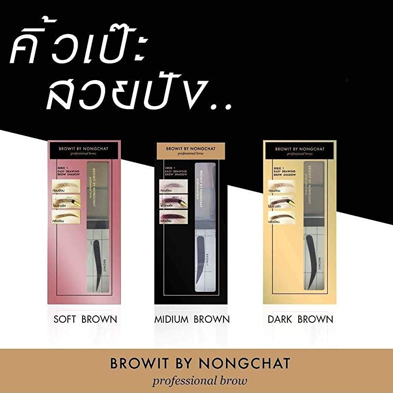 BROWIT BY NONGCHAT - Bột vẽ chân mày Easy Drawing Brow Shadow
