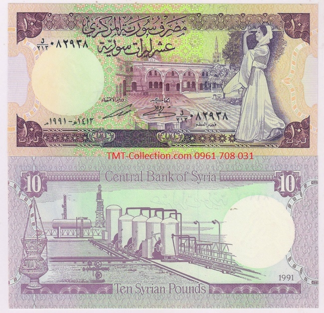 Syria 10 pounds 1991 UNC