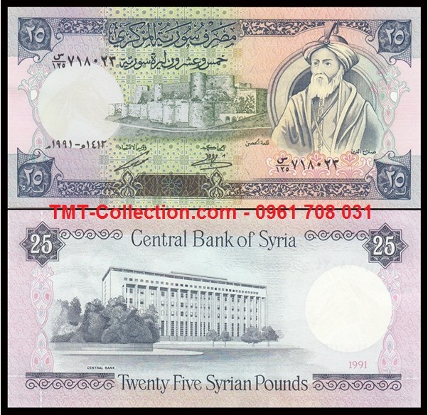 Syria 25 pounds 1991 UNC