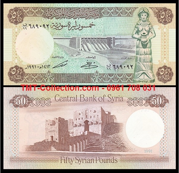 Syria 50 pounds 1991 UNC