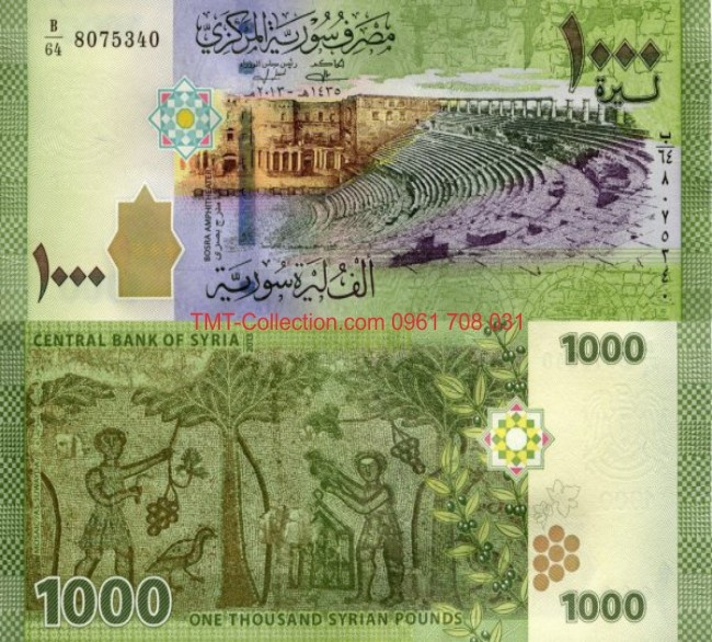 Syria 1000 pounds 2013 UNC