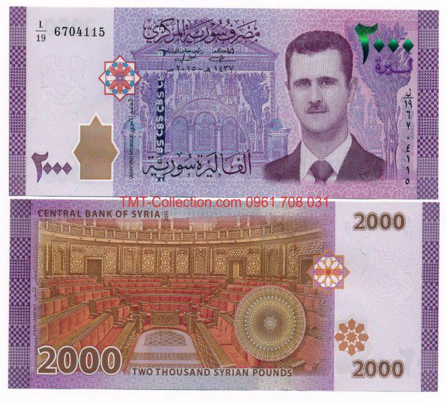 Syria 2000 pounds 2015 UNC