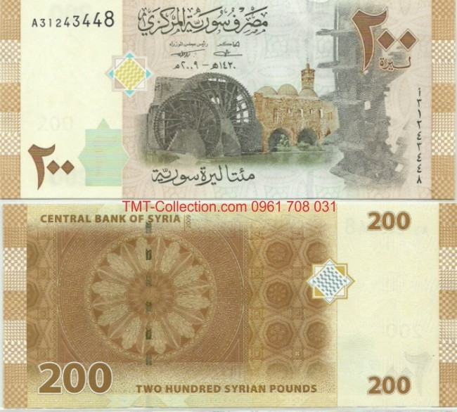 Syria 200 pounds 2009 UNC